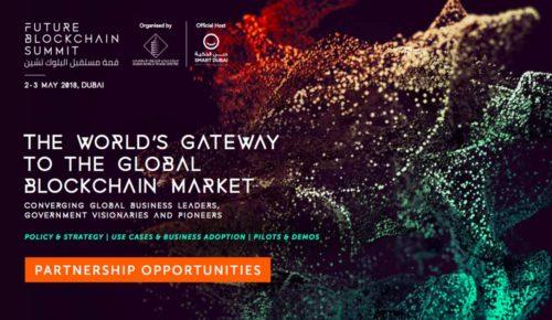 """""""Future Blockchain Summit"""" глобальная встреча NEM в Дубае ОАЭ"""
