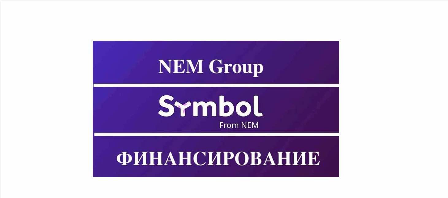 nem group