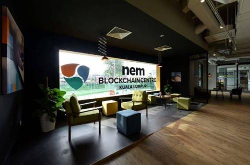 5 - NEM Blockchain Centre (NBC